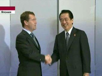 Состоялась встреча Медведева и премьера Японии
