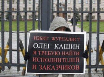 Составлен портрет одного из напавших на Олега Кашина