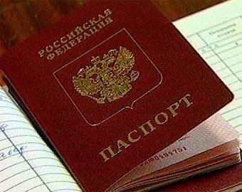В России отменяют паспорта