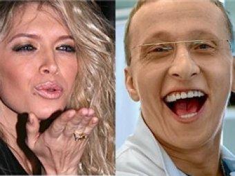 "Журнал Glamour назвал ""Женщину года"" и ""Мужчину года"""