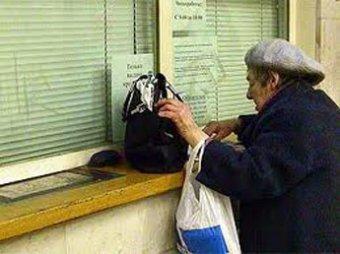 Эксперты: высокая смертность россиян выгодна для пенсионной системы