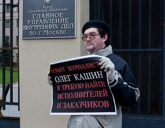 Правозащитники и журналисты обратились к Медведеву