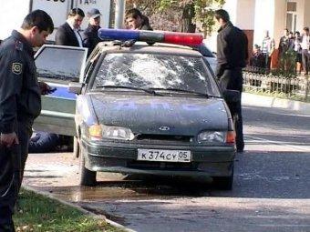 В Махачкале бандиты расстреляли 7 милиционеров