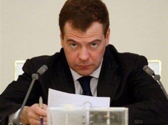 СМИ: Медведев создаст собственную партию
