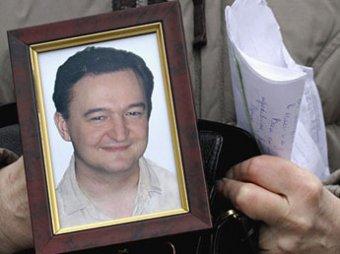 Погибшего в тюрьме следователя Магнитского объявили мошенником, укравшим 5,4 млрд