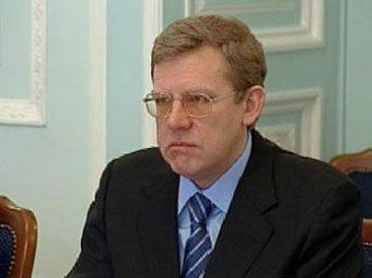 Кудрин считает Россию слабым государством
