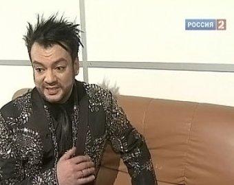 """Киркоров признался: он """"серьезно болен"""""""
