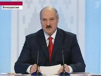 """Лукашенко: """"Какой ты президент, если тебе дали по морде, а ты орешь на весь мир?"""""""
