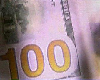 Из-за брака в США приостановлен выпуск новых 100-долларовых купюр