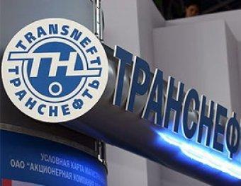 """В Москве проходят обыски по делу о хищениях в """"Транснефти"""""""