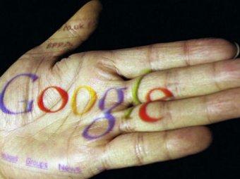 В Google подвели поисковые итоги 2010 года