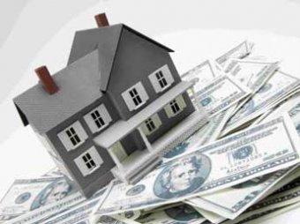 Собственников маленьких квартир освободят от налогов