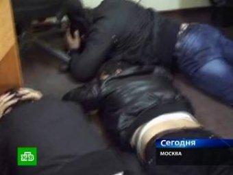 """В Москве задержаны """"белые воротнички"""", """"отмывшие""""  млрд"""
