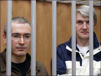 СМИ: на судью по делу ЮКОСа оказывается давление