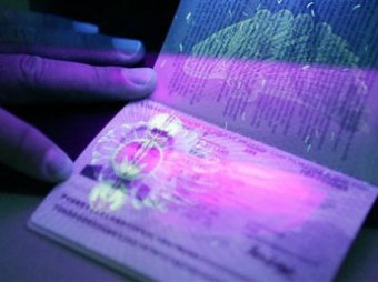 Европа прекратит выдачу виз россиянам с загранпаспортами старого образца