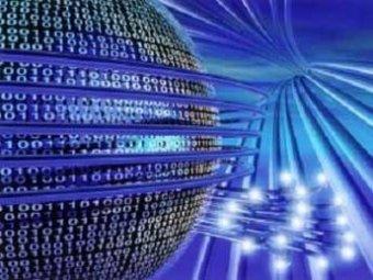 Обнародован ТОП-5 инноваций будущего от IBM
