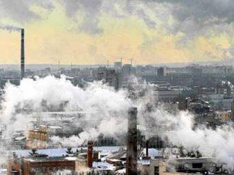 Названы самые загрязненные города России