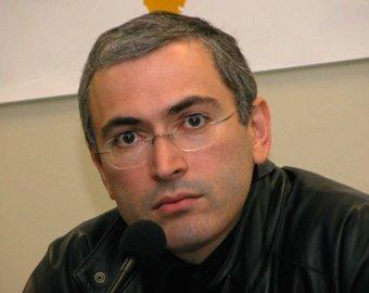 Ходорковский получил немецкую награду за правозащитную деятельность