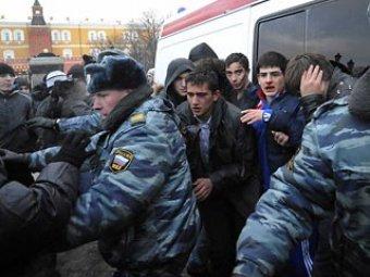 """В Сети появились """"расстрельные списки"""" тех, кто был на Манежной"""