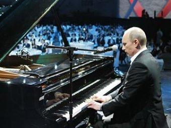В компании звезд Голливуда Путин спел и сыграл на рояле