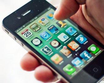 Российский аналог iPhone поступит в продажу в марте 2011 года