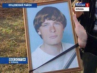Убит подросток из Кущевской: его нашли на рельсах с отрезанными ногами