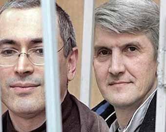 Ходорковский и Лебедев признаны виновными в создании ОПГ
