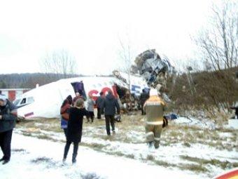 """В """"Домодедово"""" аварийно сел ТУ-154: 2 человека погибли, 83 раненых"""