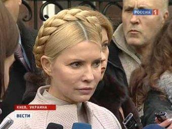 Тимошенко посадили под домашний арест