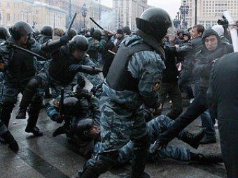 Задержан организатор погромов на Манежной: он подозревается в убийстве