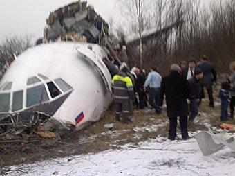 """Найден третий """"черный ящик"""" Ту-154"""