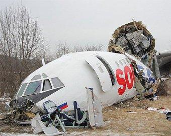 Ту-154 подвела топливная система или экипаж