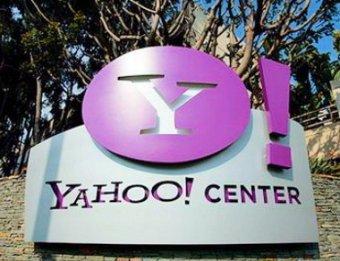 Yahoo назвал самый популярный вопрос 2010 года в интернете