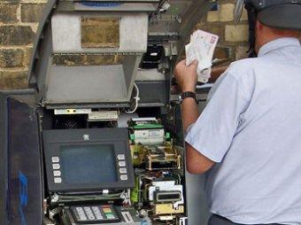 Хакеры заразили банкоматы вирусом