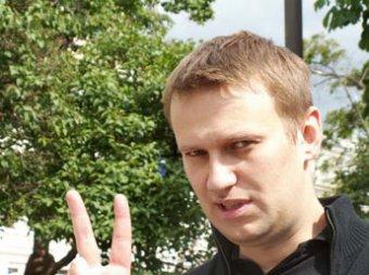 Дело против блогера Навального передано в СКП