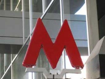 В московском метро появятся вторая и третья кольцевые линии