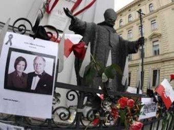 Польские эксперты огласили причины катастрофы президентского Ту-154