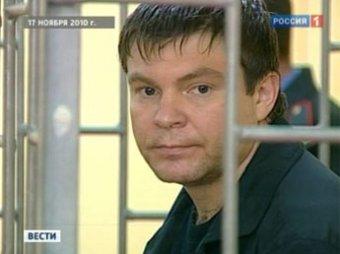 Сергей Цапок начал давать показания