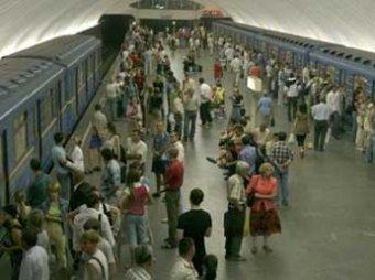 Один километр московского метро обошелся в 3,5-7 млрд. рублей