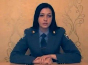 Следователь из Кущевской просит защиты у президента