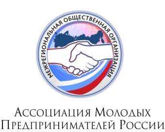 В Москве выберут лучшего молодого предпринимателя года