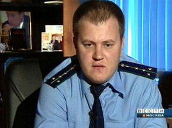 Зампрокурора САО Москвы приговорен к 13,5 годам колонии за взятки