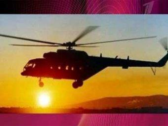 На Ямале разбился вертолет с геологами