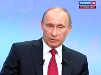 """Владимир Путин начал """"прямую линию"""" с народом в телеэфире"""