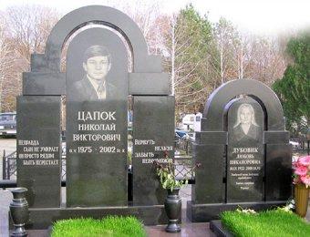 Резню на Кубани спровоцировали предсмертные слова Николая Цапка