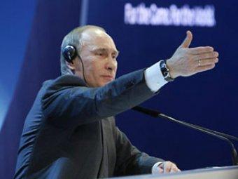 """Путин предложил Абрамовичу """"немножко раскошелиться"""" на ЧМ-2018"""