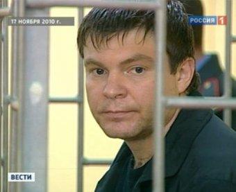 СМИ обнаружили лидера кущевских убийц на инаугурации Медведева