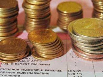 Москвичи будут оплачивать 100% стоимость коммунальных услуг