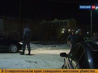 Новое массовое убийство в России: в Ставрополе убиты 8 человек