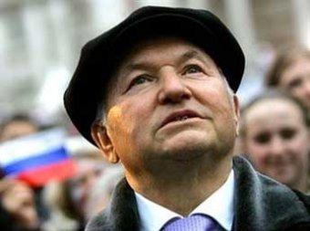 Лужков просит вид на жительство в Латвии